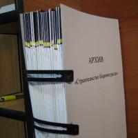 Virtus-Архив 800