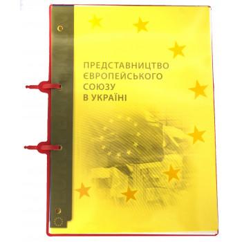 Virtus-УНИВЕРСАЛ